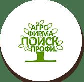 "Интернет-магазин семян ""СеменаКупи"" | Агрофирма ""Поиск-Профи"""